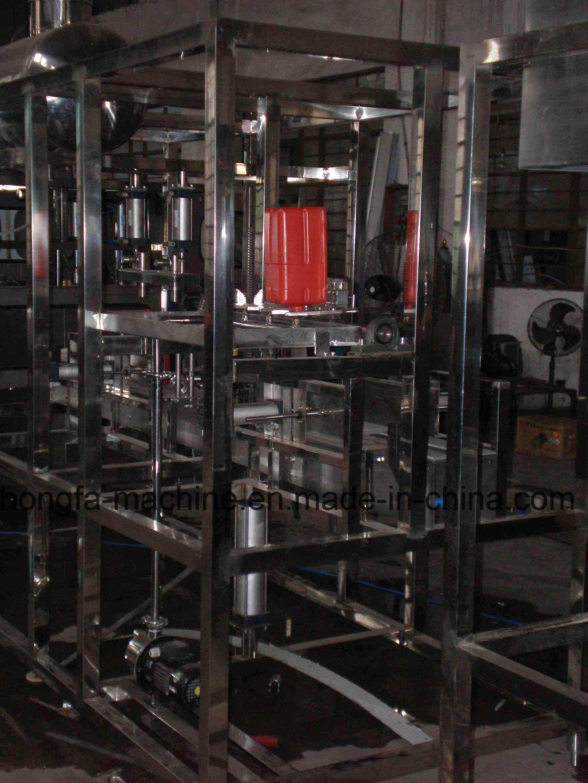 Series Full-Automatic 5-Liter Jar Filling Machine