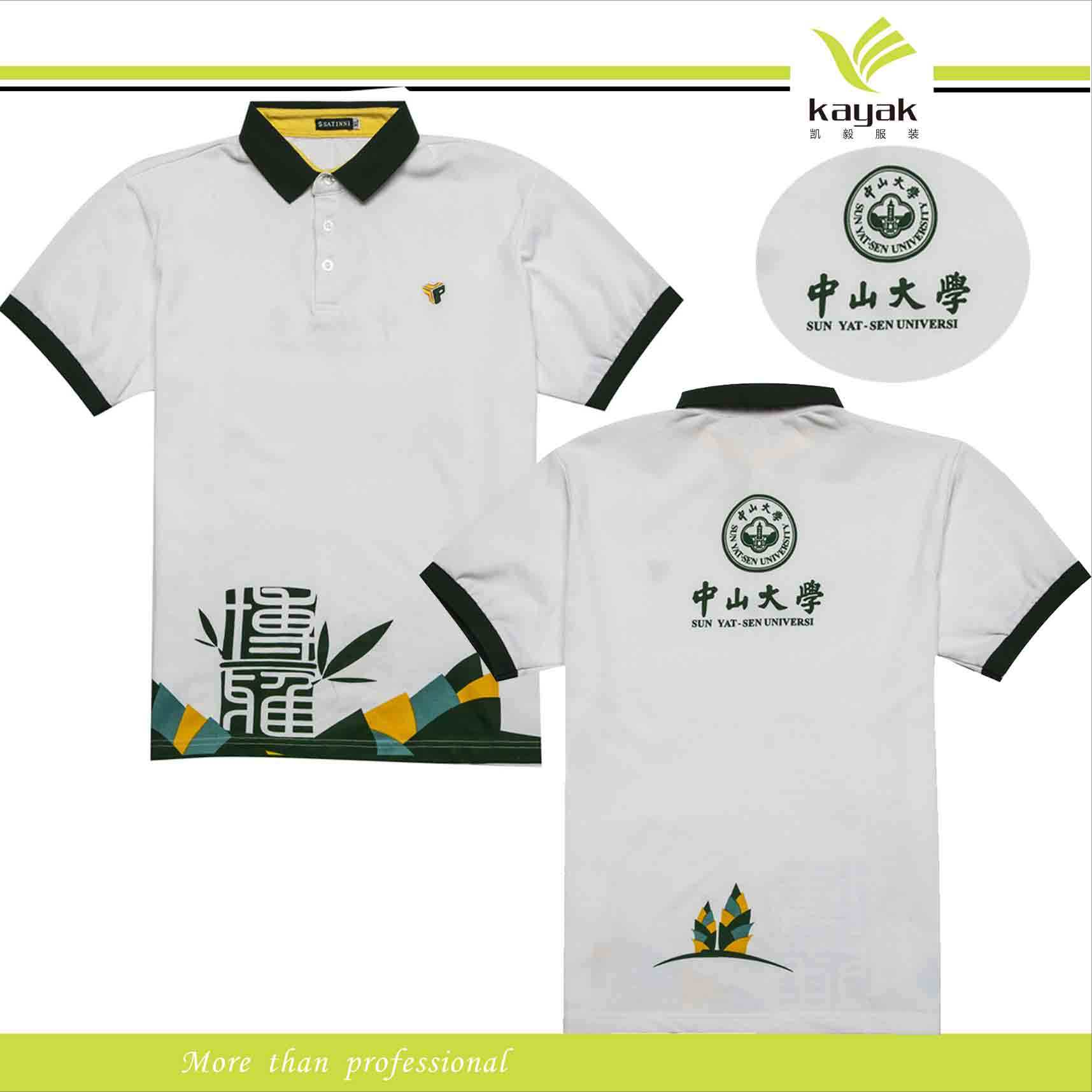 China custom screen printing polo shirt for promotional p for Screen printed polo shirts