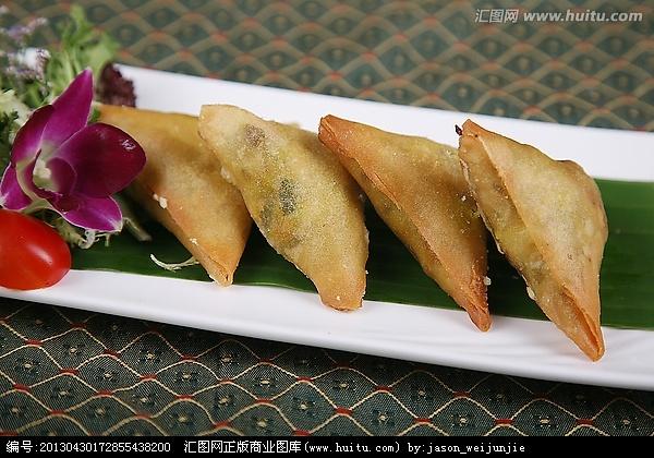 Salt Tsing Tao Curry Powder Vegetable Frozen 15g/piece Samosas