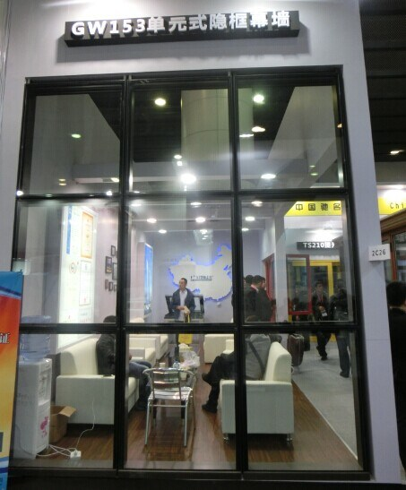 Unitized Curtain Wall Aluminium Invisible Glass Curtain Wall