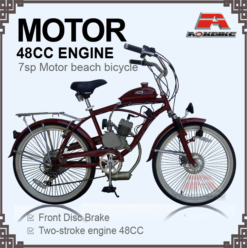 48cc Engine 7 Speed Motor Beach Cruiser Bicycle (MB-04-1)
