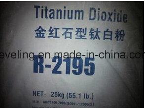 Rutile /Anatase White Pigment TiO2