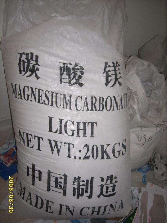Magnesium Carbonate of 43%
