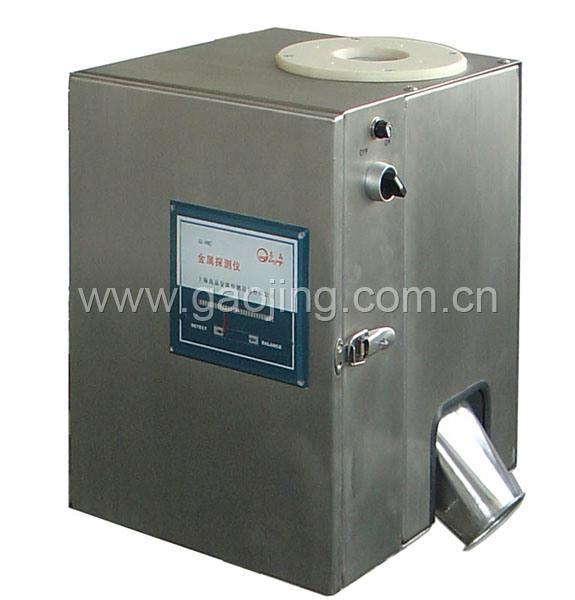Metal Detector (GJ-7C)