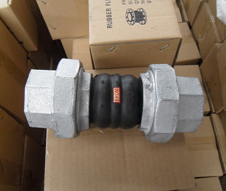 Screwed End Rubber Flexible Joint