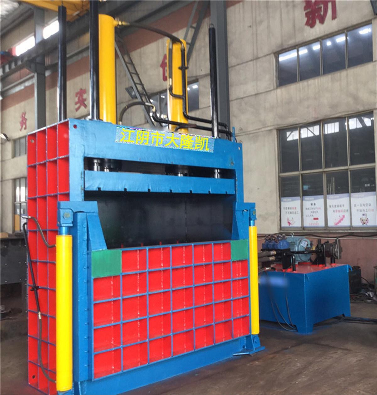 Y82-160 Plastic Vertical Packing Machine