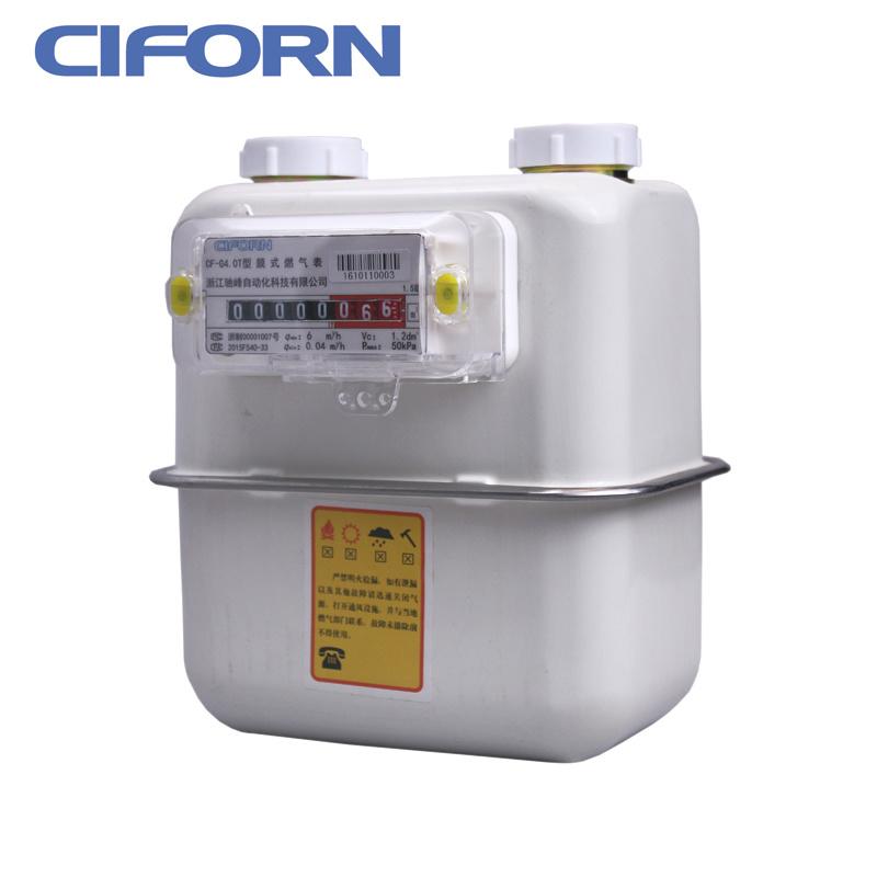 Steel Case Household Diaphragm Gas Meter G1.6-G4