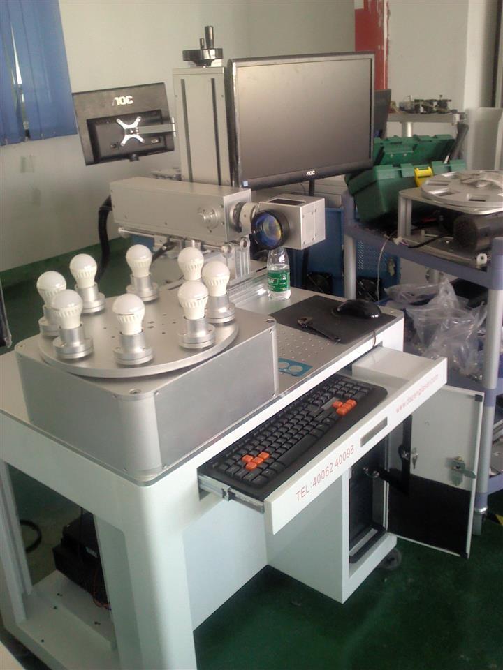 LED Fiber Laser Marking Machine 30W 50W for LED Engraving