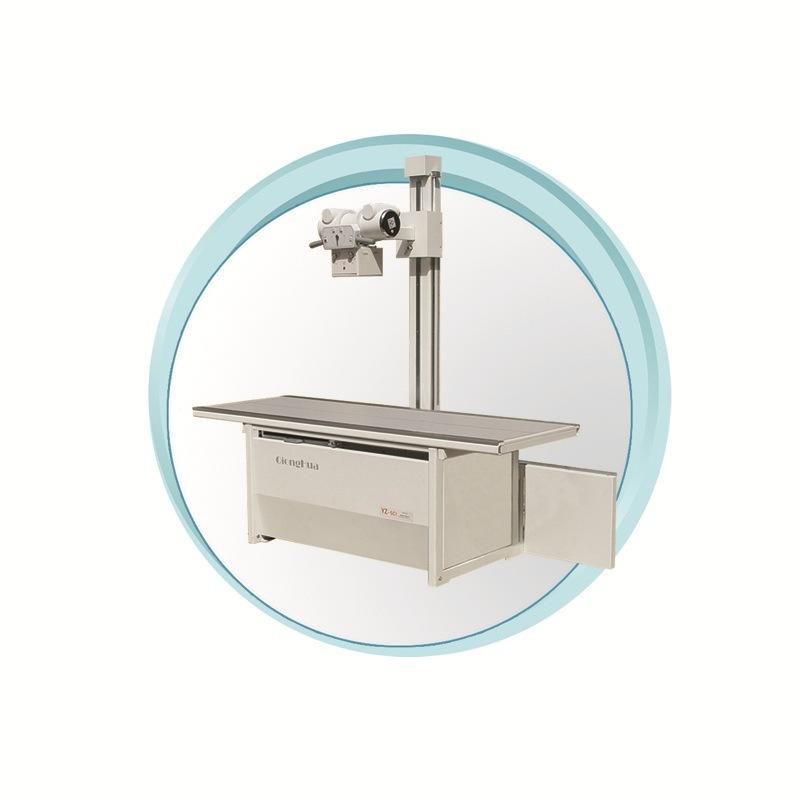 Yz-300c 300mA X-ray Machine Double Bed Machine03