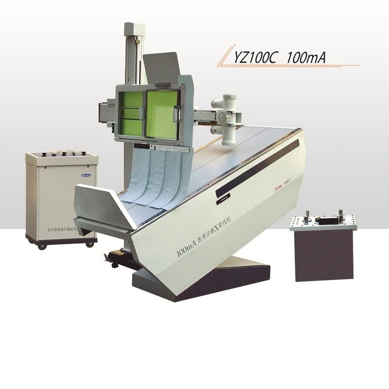 Yz-100c X-ray Fluoroscopy Machine0623