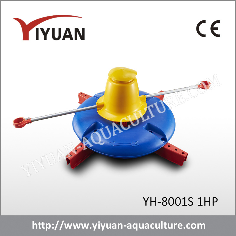 Yh-8001s 2HP, 1, . 5kw, Swell Aerators, Aerator for Ponds, Fish Farm Equipment