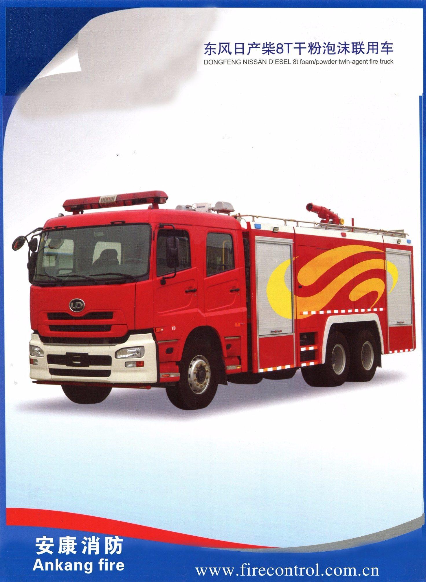 Dongfeng Nissan Diesel 8t Foam/Powder Twin-Agent Fire Truck