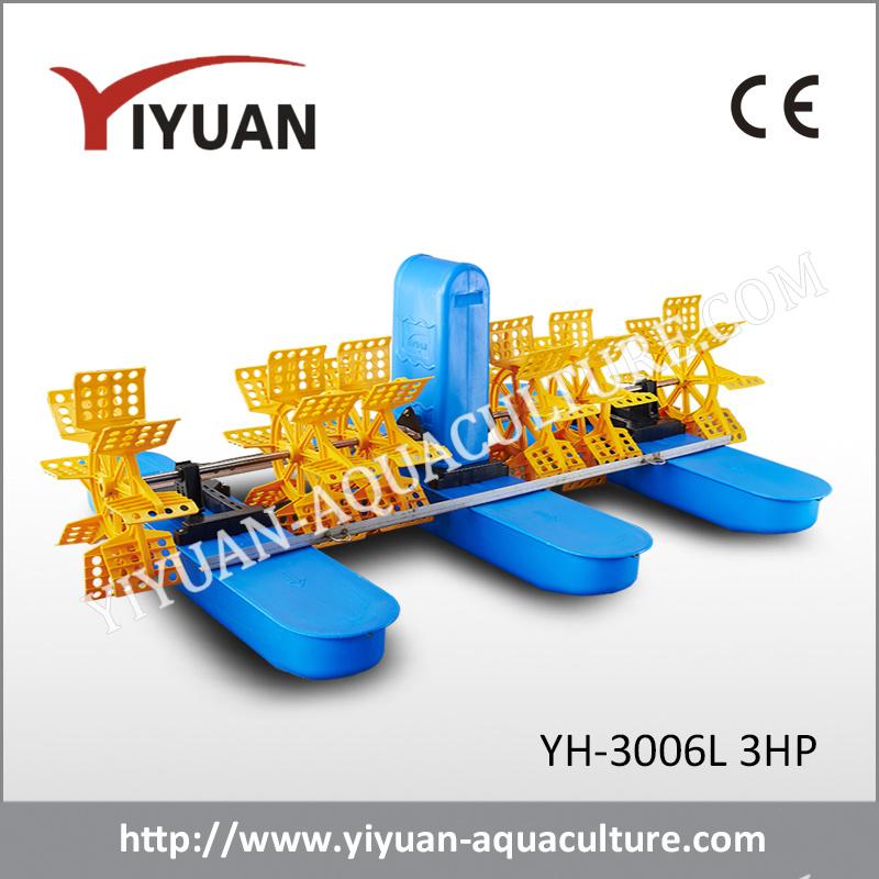 Yh-3006L 6paddles, Paddle Wheel Aerator, Pond Aerator