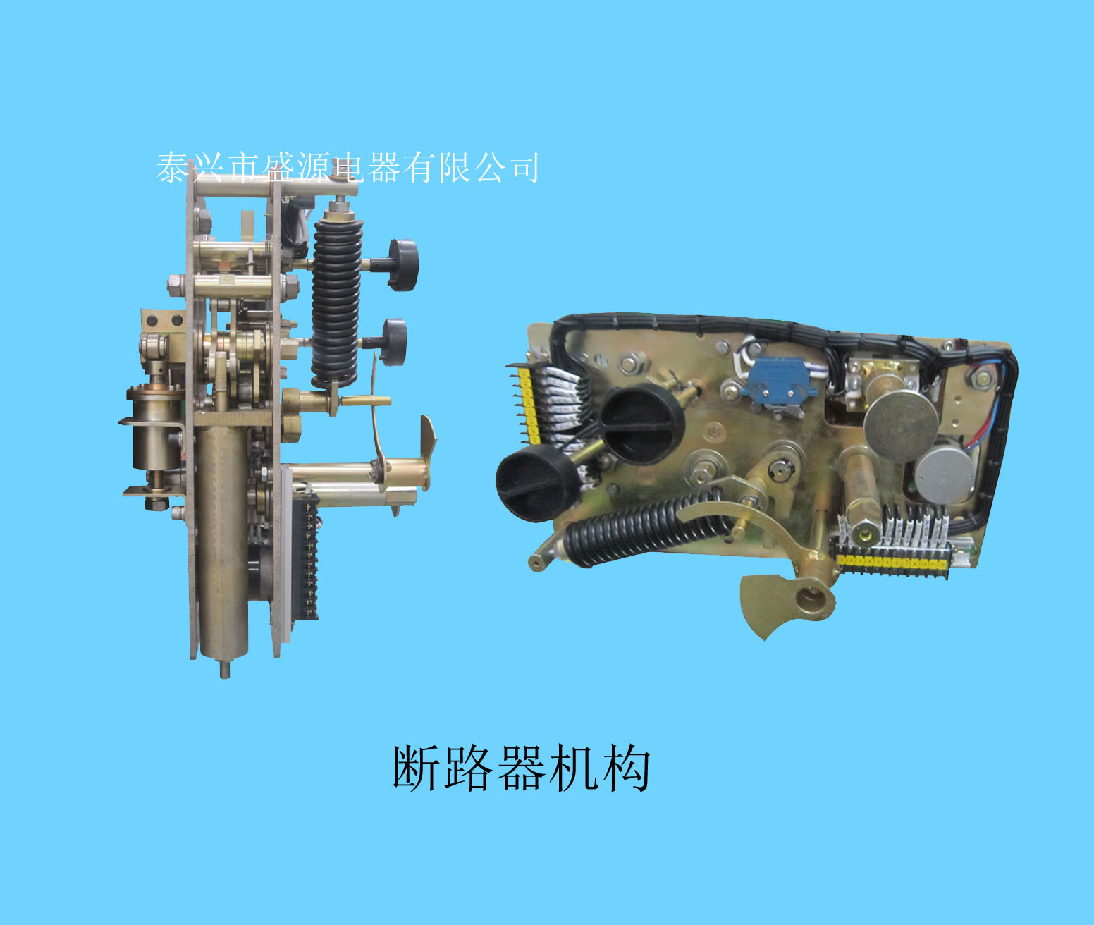 Outdoor Circuit Breaker for High Pressure Cabinet