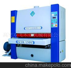 Low Price Sanding Machinery U-R-RP Series