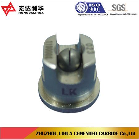 Tungsten Carbide Spray Nozzle Tips From Zhuzhou