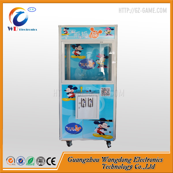 Toy Claw Crane Toy Vending Machine for Sale