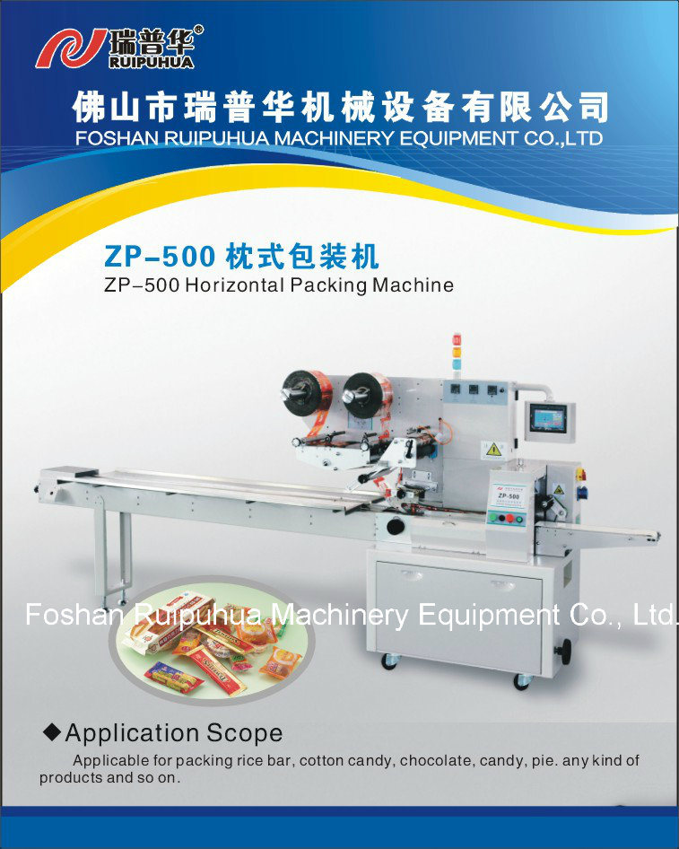 Biscuits Packing Machine with Feeder