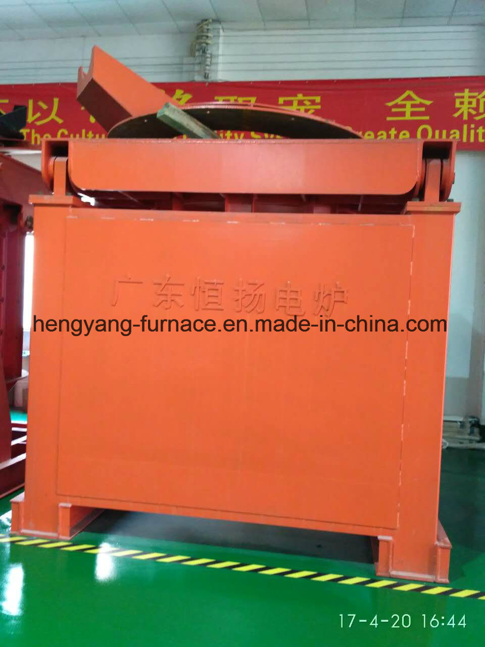 Melting Machine/Induction Furnace /Medium Frequency Melting Furnace