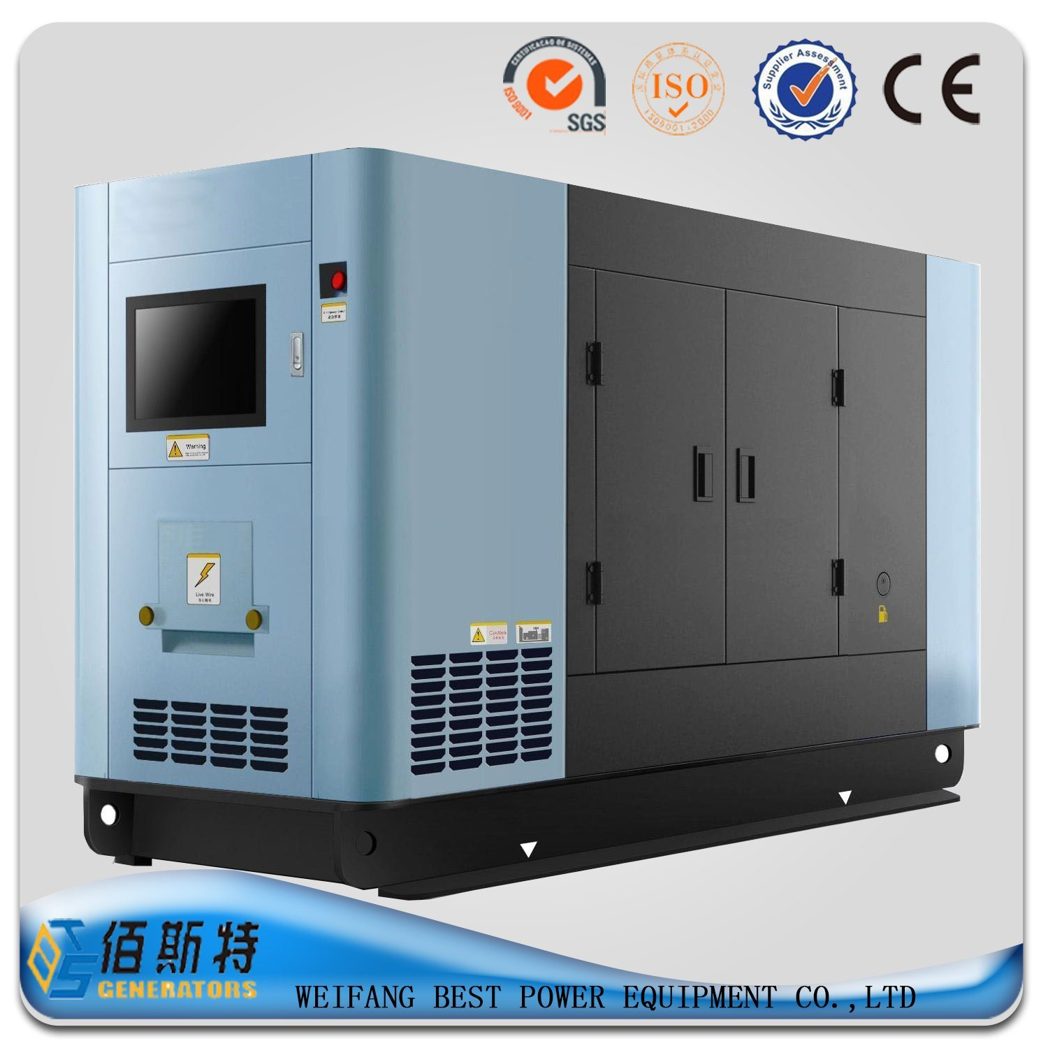 China 120kw Electric Power Supplier Silent Diesel Home Genset W6