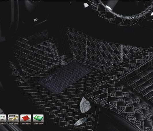 Car Mat Full Surround Synthetic Leather XPE Leatherette Carpet