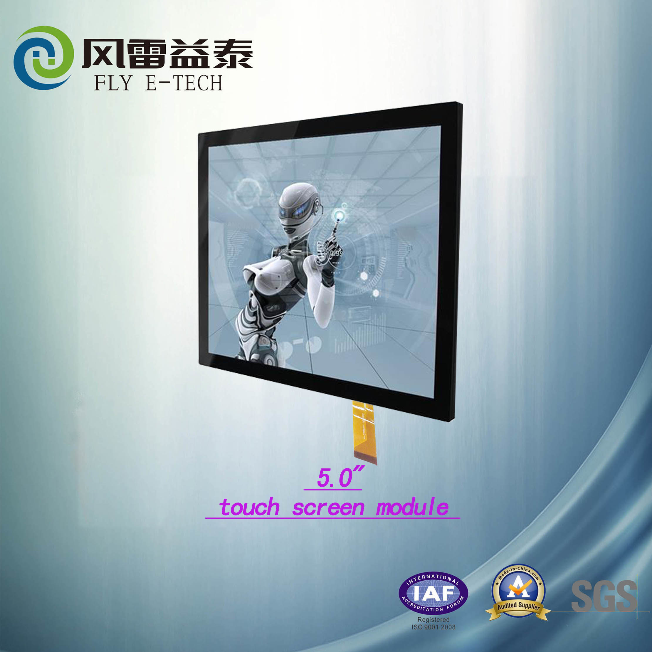 5.0 Inch Touch Screen Module