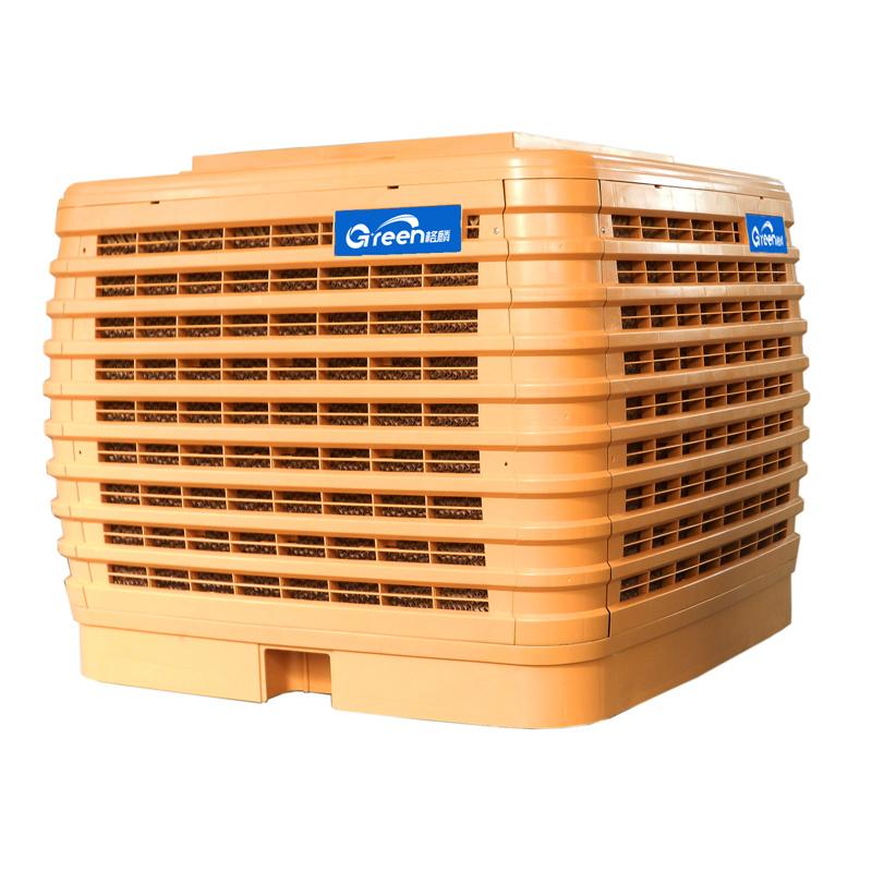 Gl20-Zs10CB Evaporative Air Cooler
