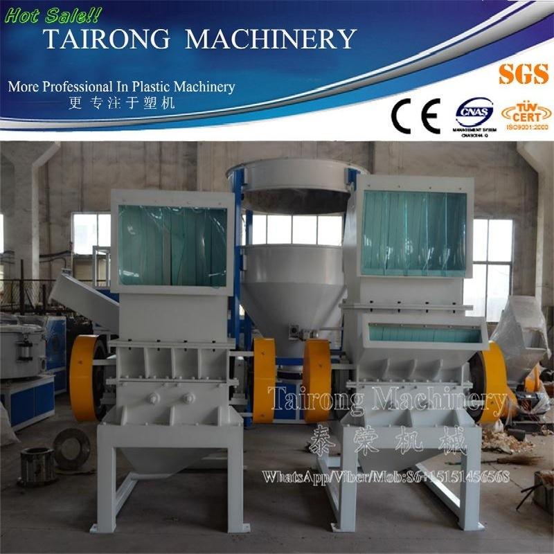 Powerful Plastic Crushing Machine/Plastic Crusher for Sale