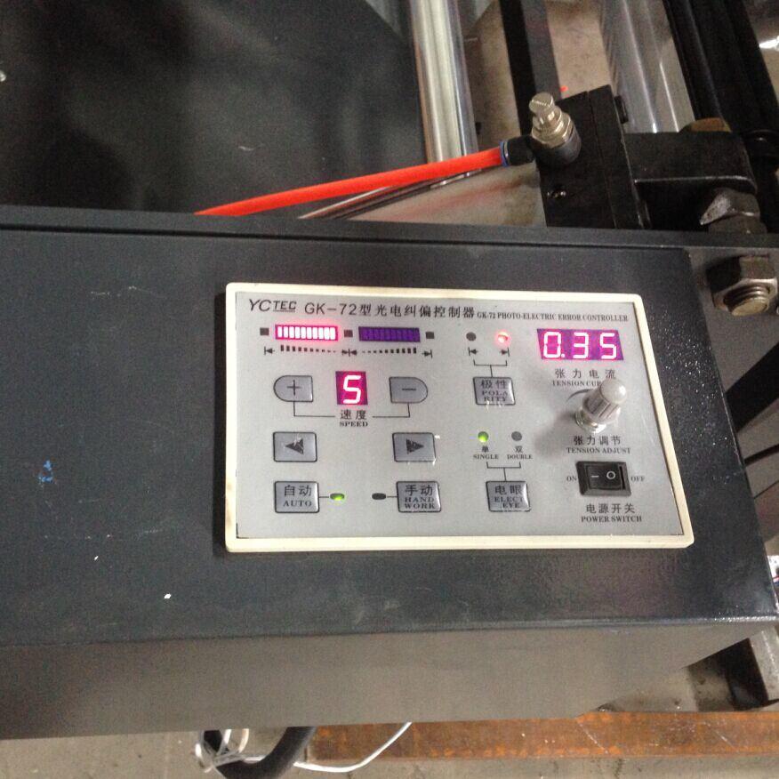 Economic Type Plastic Film Sheets Cutting Machine