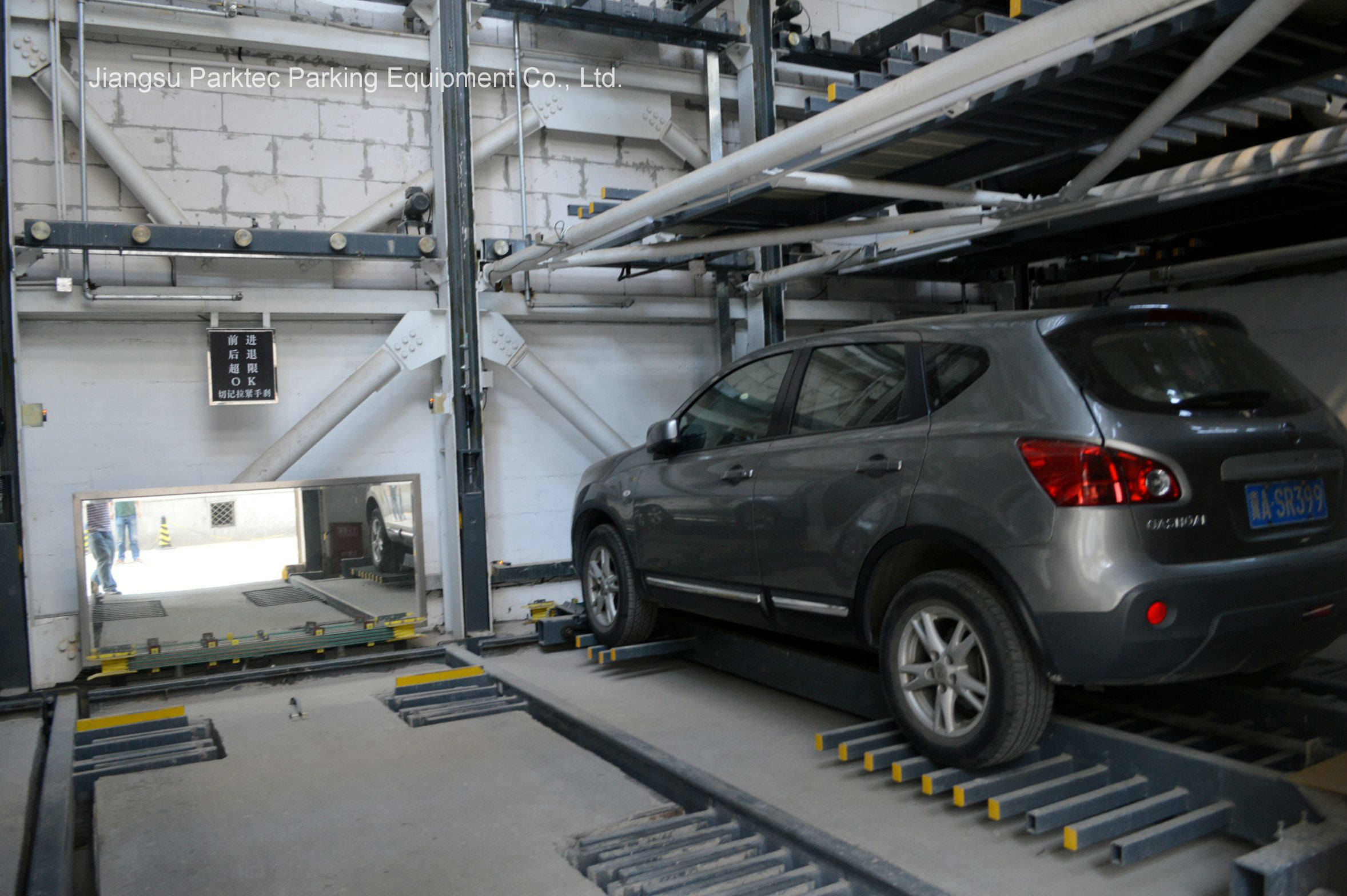 Automatic Puzzle Parking System