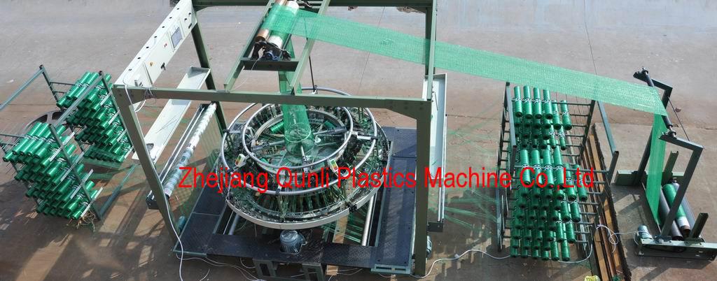 Four Shuttle PP Woven Mesh Bag Making Machine Circular Loom