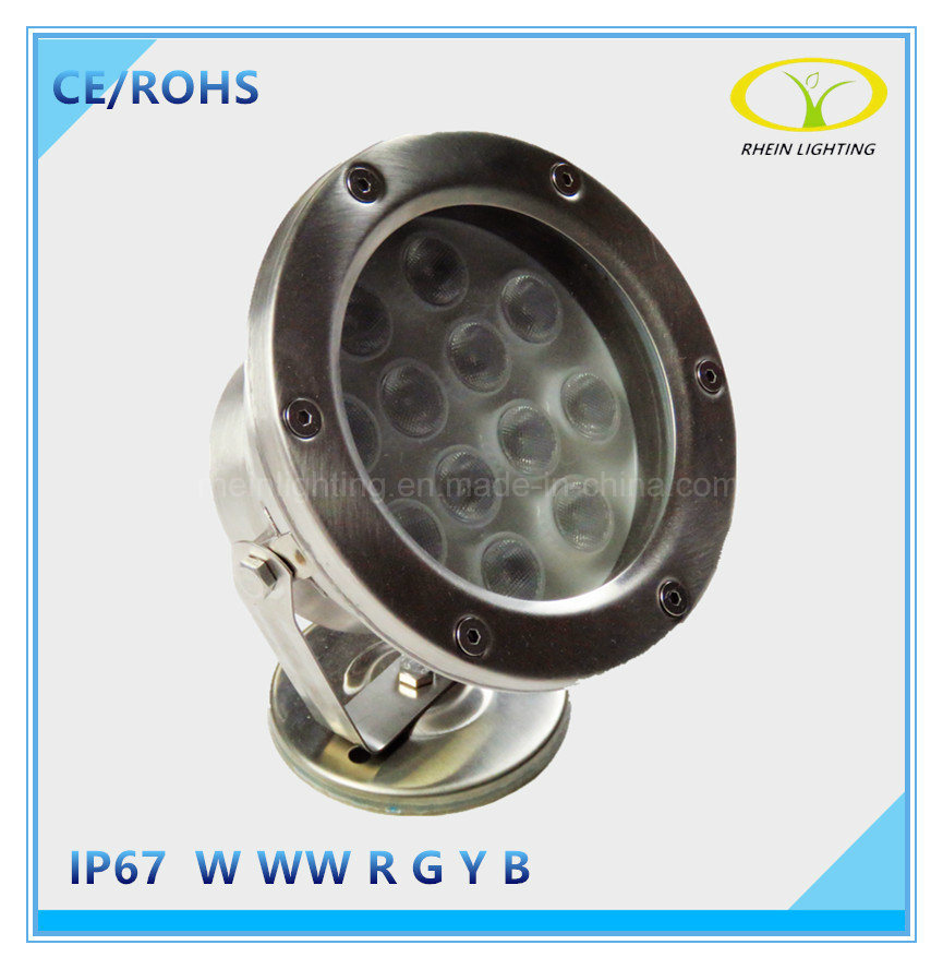 12W Stainless Steel LED Underwater Light RGB