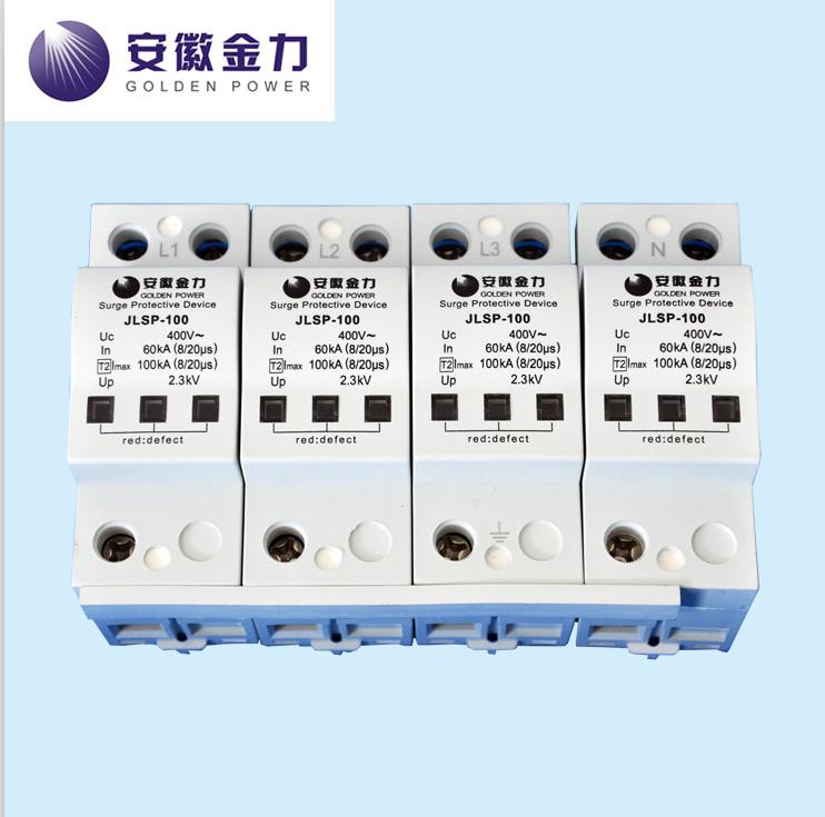 PV Application Solar 3p SPD/Surge Protector (GA7510-45)