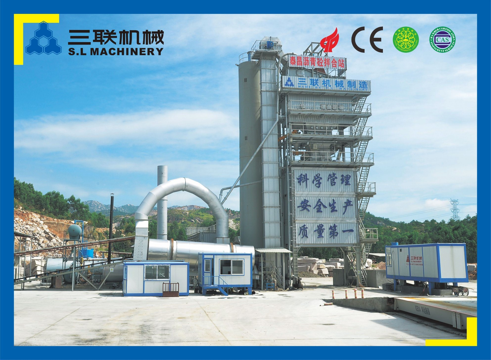 Newproduct Lb1000 Asphalt Mixing Plant