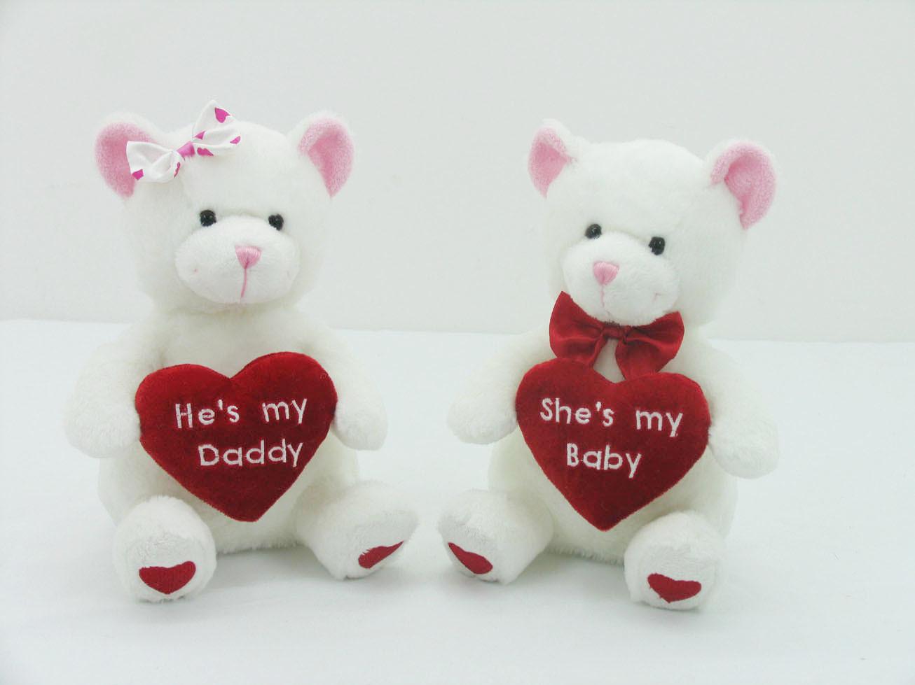 Toys For Valentines Day : China valentine day plush toy yp