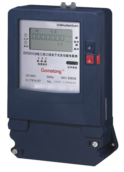 Three Phase Electricity Meter : China three phase smart electric meter