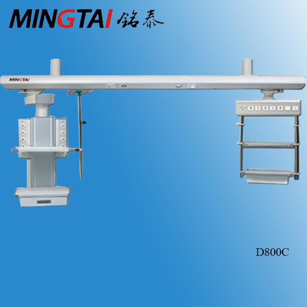 Surgical Combined Davit (MT-D800)