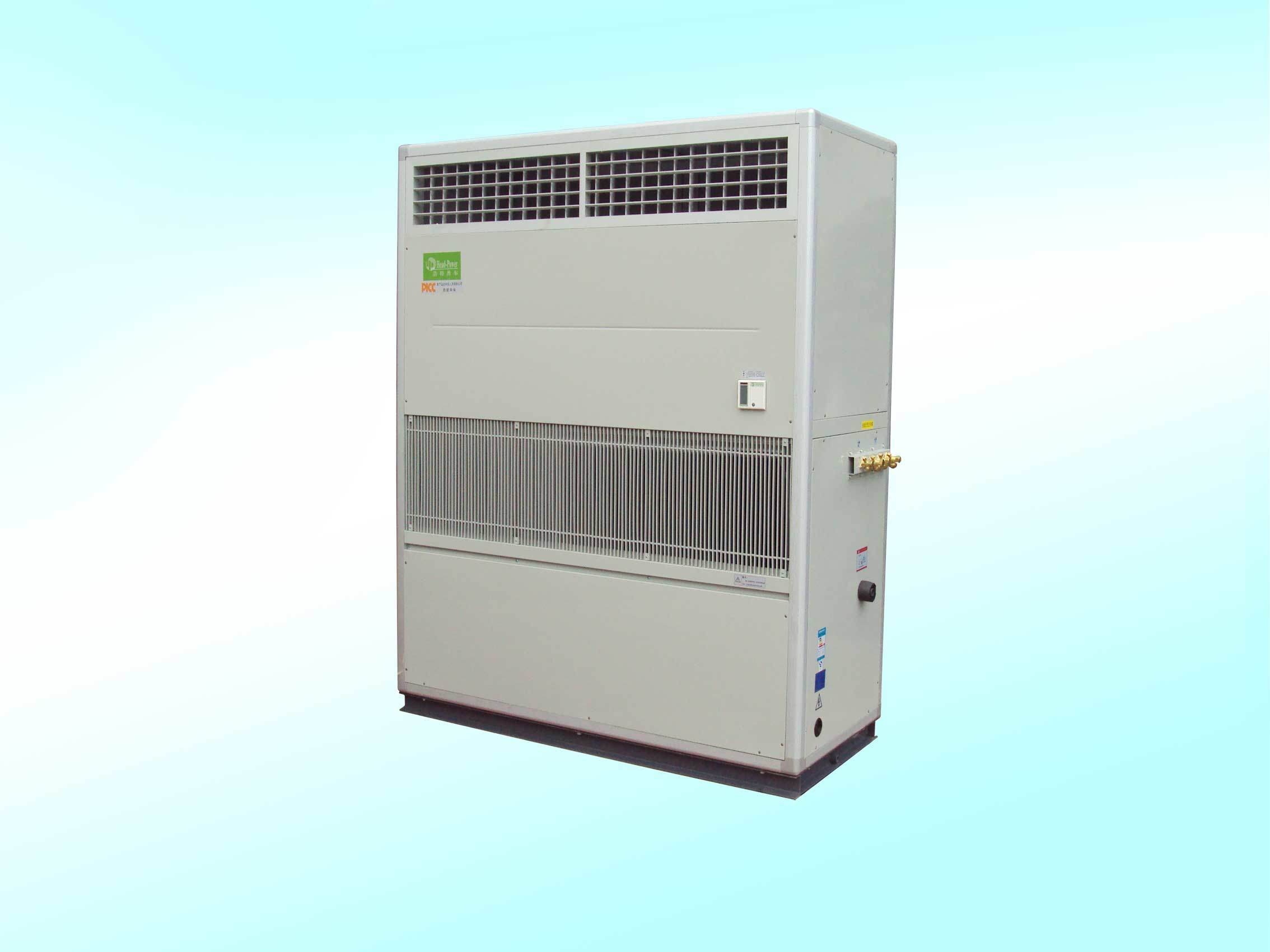Air Conditioner (HAM Series ) China Package Unit Air Conditioner #2E9D99
