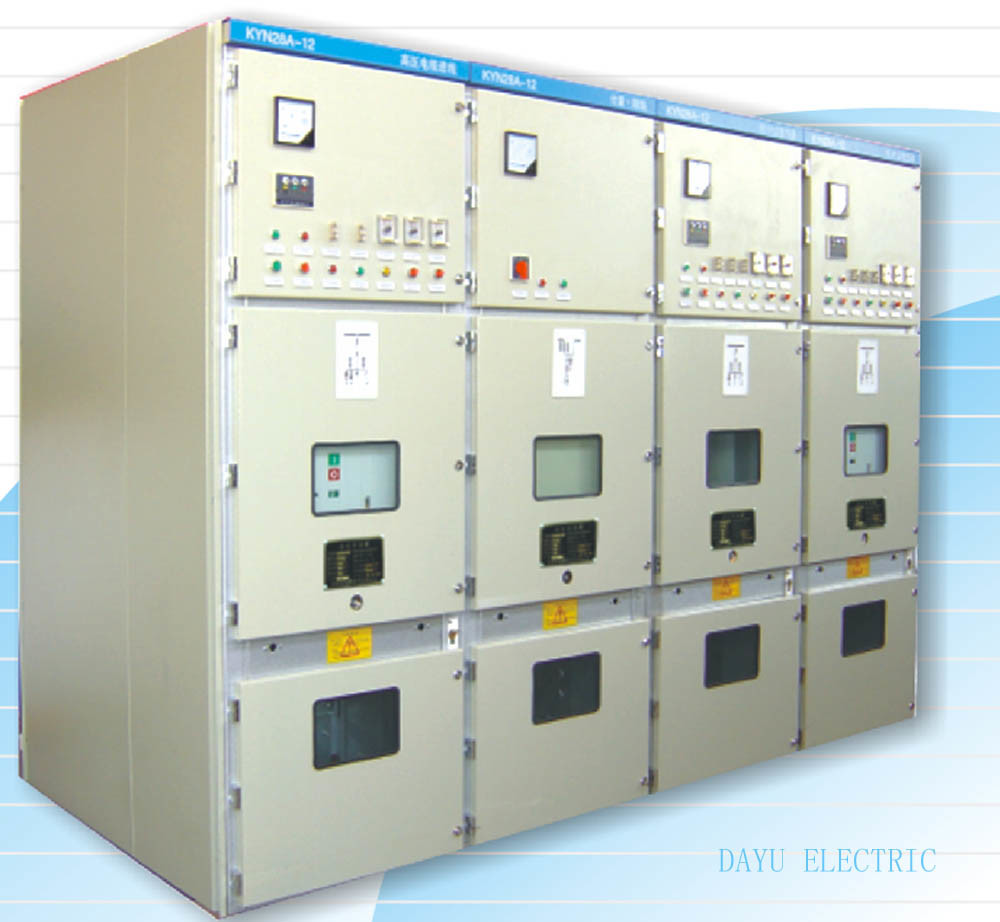 china highvoltage switchgear kyn2812 china high