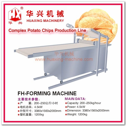 Snack Food Production Lines (Puff Snack, Chips, Snack Pellet, Beans, Peanuts, Cake, Cracker, Bread)