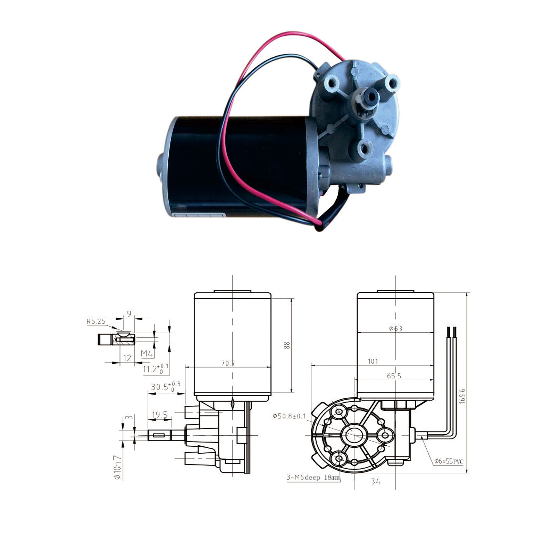 20-200rpm 1-40nm Low Speed DC Gear Motor