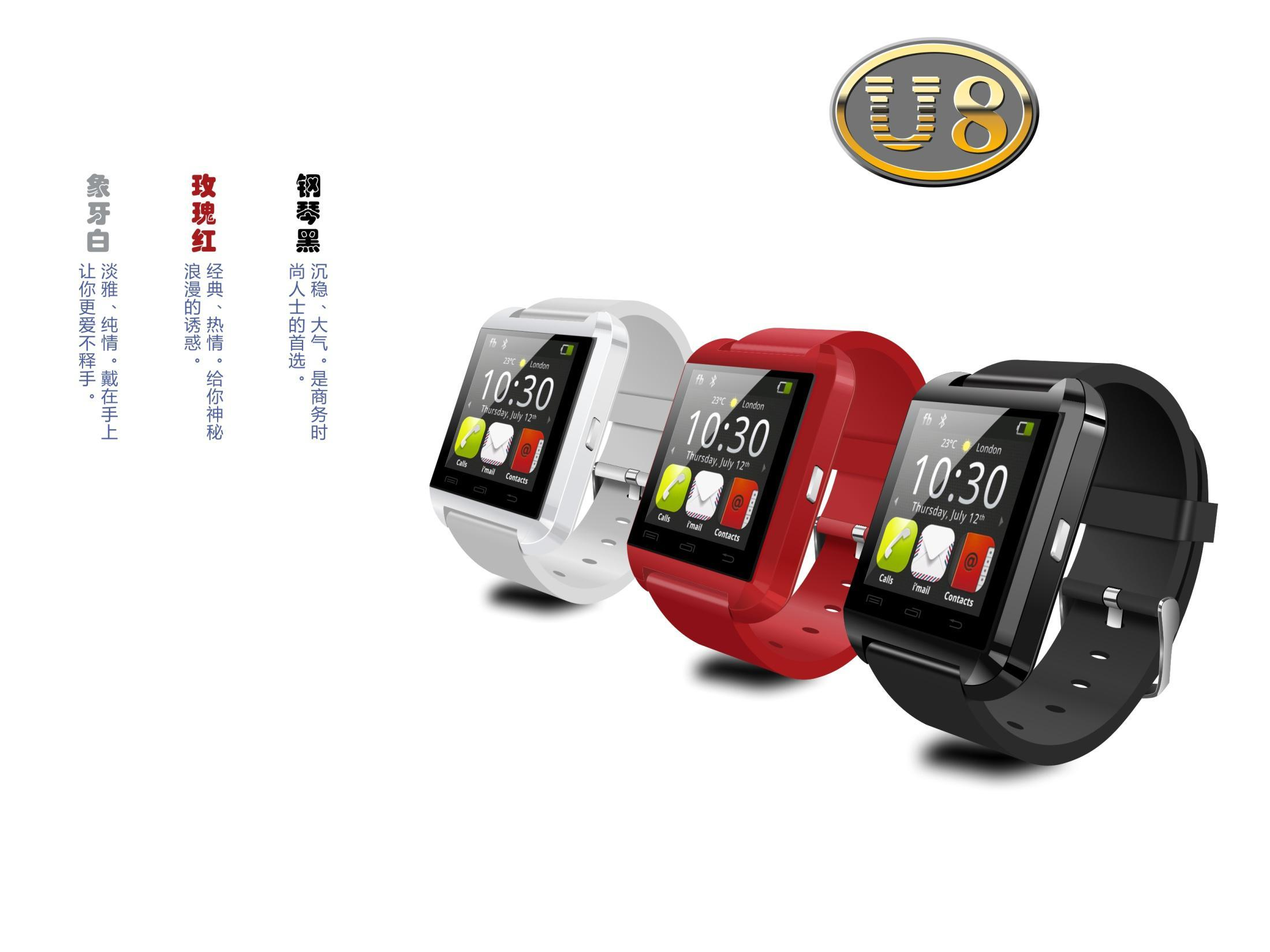 """1.44"""" Inch TFT LCD Screen 128*128 Display Pedometer Bluetooth U8 Smart Watch for Health Care"""