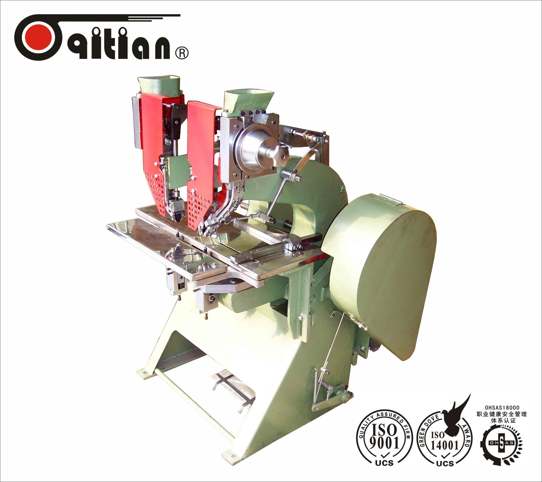 Full-Automatic Twin Riveting Machine for File Folders Paper Clip