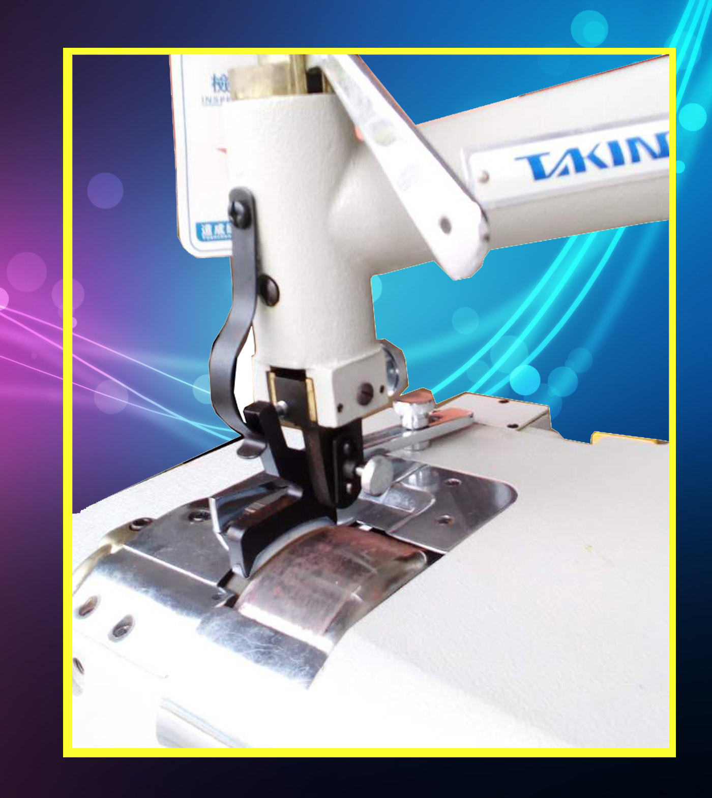 Used Leather Skiving Shoe Making Machine (TK-801)