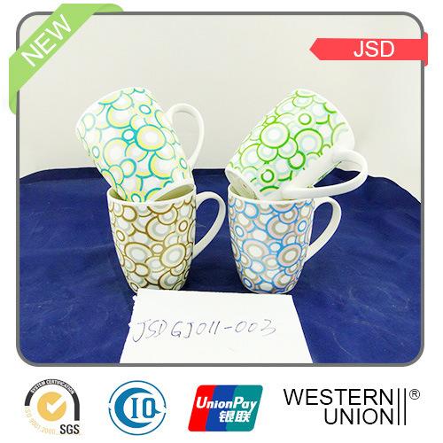14oz Porcelain Milk Mug