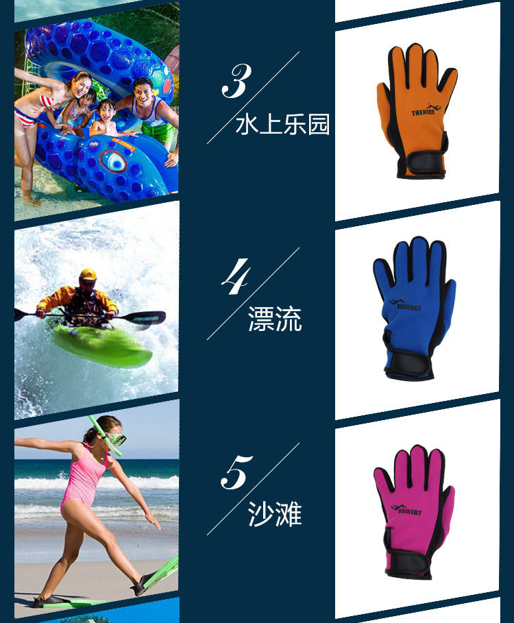 Neoprene Snorkeling Gloves Diving Necessary Equipment
