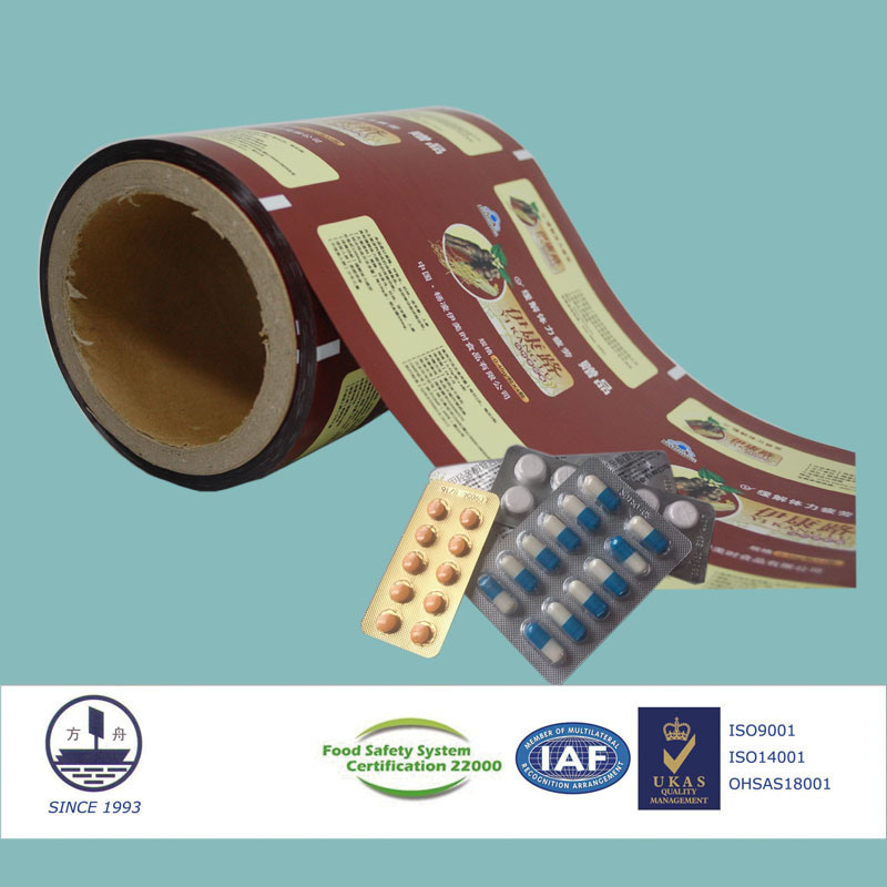 Printed in 9-Color Composite Film for Pharmaceutical Packaging (Alloy 1235-O)