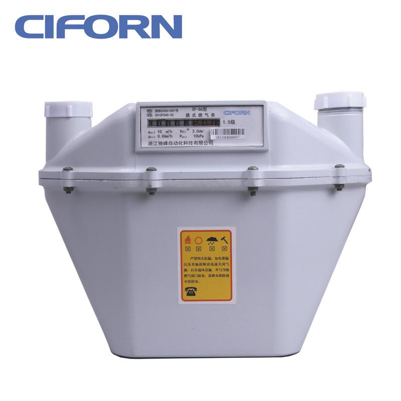 Aluminum Diaphragm Basic Gas Meter G6