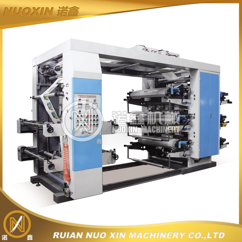 70m/Min 6 Colour Film Flexographic Printing Machine