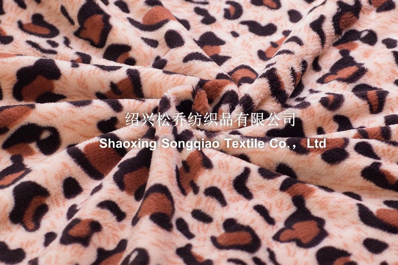 Polyester Printed Flannel/Coral Fleece Blanket - Leopard Print